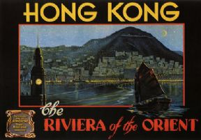 Vintage Travel Poster Riviera of the Orient, Hong Kong